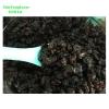 ลูกเกดดำเล็ก (Small Black Raisins)