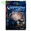 Kopi Pracampuran กาแฟสำเร็จรูป คาปูชิโน (Kopi Pracampuran Italian Cappuccino)