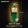 """ถังดับเพลิง """"สีเขียว"""" สาร FireAde2000 (10 ปอนด์) สารดับเพลิงนำเข้า ดับไฟ A B C D K"""