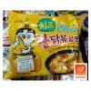 ราเม็งเกาหลีซัมยัง รสฮ็อตชิคเค่นชีส (รสไก่ชีสเผ็ด)