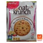 โอ๊ตครั้นช์ คุ๊กกี้ข้าวโอ๊ต รสสตรอเบอรี่และแบล็คเคอร์แรนท์ 16 ซอง (Oat Krunch Strawberry And Blackcurrant)
