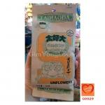 TAIHAODA เมล็ดทานตะวัน ใส่ถุงกระดาษ (TAIHAODA Sunflowers Seed)