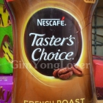 เนสกาแฟ Taster's Choice French Roast