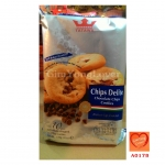 TATAWA คุกกี้ผสมช็อคโกแลตชิพ (TATAWA Chips Delite chocolate Chips Cookies)
