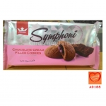 TATAWA Symphoni คุกกี้ไส้ครีมช็อคโกแลต (TATAWA Symphoni Chocolate Cream Filled Cookies)