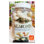 เบริล ไวท์ช็อกโกแลตไส้อัลมอนด์ (Beryl's Almond White Chocolate)