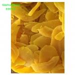 มะม่วงอบแห้ง (Dried Mango)