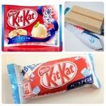 คิทแคทไอศครีมวนิลา (Kitkat Vanilla Ice Cream)