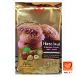 TATAWA คุกกี้เฮเซลนัทไส้ครีมช็อคโกแลต (TATAWA Hazelnut Chocolate Filled Cream Cookies)