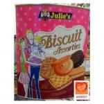 จูลี่ส์ บิสกิตรวมรสหลายแบบ (Julie's Biscuits Assorties)
