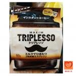 MAXIM TRIPLESSO กาแฟเอสเปรสโซ่ ถุงเติม