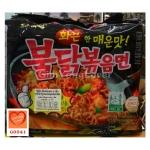 ราเม็งเกาหลีซัมยัง รสฮ็อตชิคเค่น (รสไก่เผ็ด)