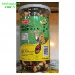 ถั่วรวมออแกนิคอบแห้ง กระปุกใหญ่ (Nuttos Organic Mixed Nuts)