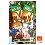 เปปเปโร่ อัลมอนด์ช็อคโกแลต (LOTTE PEPERO Almond and Chocolate)