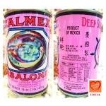 หอยเป่าฮื้อแม็กซิโกแท้ ยี่ห้อ CALMEX Abalone