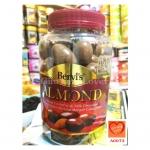 เบริล ช็อกโกแลตนมไส้อัลมอนด์ (Beryl's Almond Milk Chocolate)
