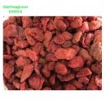 สตรอว์เบอร์รีอบแห้ง (Dried Strawberry)