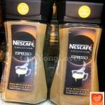 เนสกาแฟ เอสเปรสโซ (Nescafe Espresso)