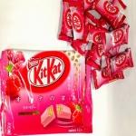 คิทแคทราสเบอรี่ (KitKat Raspberry)