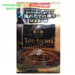 กาแฟแม็กซิมถุงเติมดำทอง (MAXIM Hybrid Top Aroma Coffee Refill Bag)