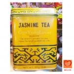 Jasmine Tea ใบชาจีน กลิ่นมะลิ กระป๋องกลาง