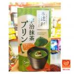 ชาเขียวนม 3in1 จากญี่ปุ่น กล่องละ 5 ซอง