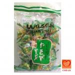 ถั่วรวมเคลือบวาซาบิ (Wasabi Mixed Beans)