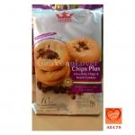 TATAWA คุกกี้ผสมช็อคโกแลตชิพ และลูกเกด (TATAWA Chips Plus Chocolate Chips & Raisin Cookies)