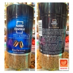 โนเบิลเอสเซนส์ กาแฟบราซิลขวดน้ำเงิน รสนุ่ม (Noble Essence Exclusive Smooth & Aromatic)
