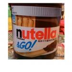 นูเทลล่า บิสกิตแท่งจิ้มช็อกโกแลต (Nutella Ferrero & GO)