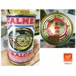 หอยเป่าฮื้อเลี้ยง ยี่ห้อ CALMEX Abalone รุ่น EX27