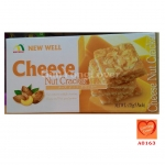 NEW WELL แครกเกอร์ผสมถั่ว (NEW WELL Cheese Nut Cracker)
