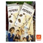 เปปเปโร่ คุกกี้แอนครีม (Lotte Pepero Cookie & Cream Biscuit Sticks)