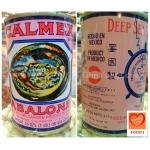 หอยเป่าฮื้อกระป๋อง ยี่ห้อ CALMEX Abalone