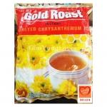 Gold Roast เก๊กฮวยผสมน้ำผึ้ง