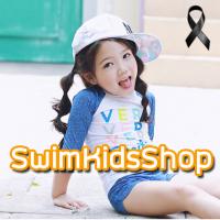 ร้านSwimKids