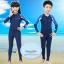 ชุดว่ายน้ำบอดี้สูทเด็ก แขนขายาว ซิปหน้า ป้องกันรังสียูวี ใส่ได้ทั้งเด็กชายและเด็กหญิง (วงแขนสีขาว) thumbnail 1