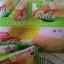 LONDON Roll โรลไส้ครีมมะพร้าว (LONDON Coconut Flavour Swiss Roll) thumbnail 1