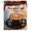 Chek Hup กาแฟสำเร็จรูป 3in1 (Chek Hup Ipoh White Coffee Original) thumbnail 1