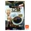 Ah Huat 2in1 อาแป๊ะกาแฟดำไม่ใส่น้ำตาล (Ah Huat 2in1 KopiO No Sugar Added) thumbnail 1