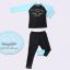 ชุดว่ายน้ำเด็กผู้ชายแขนยาวขายาว สีดำฟ้า เอวกางเกงมีเชือกผูก ปรับเอวได้ thumbnail 4