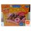 ขนมทำเองของญี่ปุ่น ชุดโดนัท (Kracie Popin Cookin Kit Soft Donuts DIY) thumbnail 1