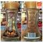 บอลอโรมาโกลด์ กาแฟขวดทอง รสกลมกล่อม (BON AROMA GOLD Selected Quality Coffee) thumbnail 1