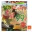 ปัง 99 ธัญพืชอัดแท่ง รสออริจินอล thumbnail 1