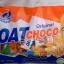 OAT CHOCCO ข้าวโอ๊ตอัดแท่ง รสนม (OAT CHOCO Original) thumbnail 1