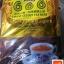 666 ชาซีลอน ตอง 6 ของแท้ (Finest Ceylon Tea Dust 666) thumbnail 1
