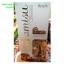เบริล ช็อคโกแลตนมทีรามิสุ ไส้อัลมอนด์ (Beryl's Tiramisu Almond Milk Chocolate) thumbnail 1