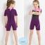 ชุดว่ายน้ำเด็กควบคุมอุณหภูมิ เป็นชุด wetsuit เหมาะกับการใส่ว่ายน้ำหรือดำน้ำ ผลิตจากผ้า Neoprene หนา 2.5 mm. ป้องกันความหนาว / ป้องกันแสงแดด UPF 50+ thumbnail 3