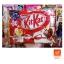 คิทแคททูโทน (KitKat ไวท์ช็อกโกแลต+ช็อกโกแลต) thumbnail 1