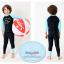 ชุดว่ายน้ำเด็กผู้ชายแขนยาวขายาว สีดำฟ้า เอวกางเกงมีเชือกผูก ปรับเอวได้ thumbnail 3